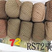 RS72-1