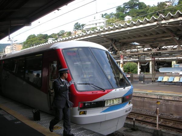 DSCN1245.JPG