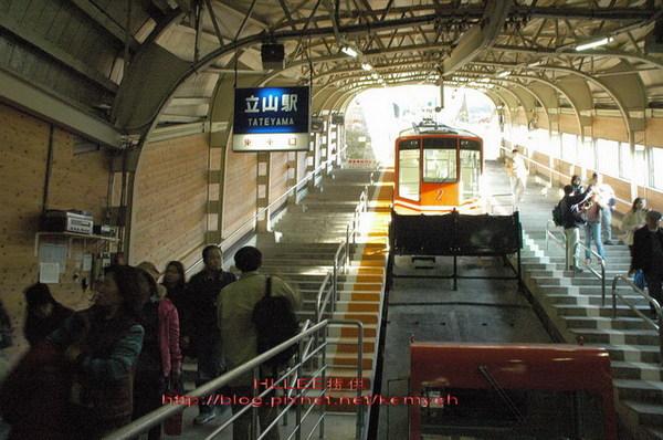 0301_立山車站.jpg