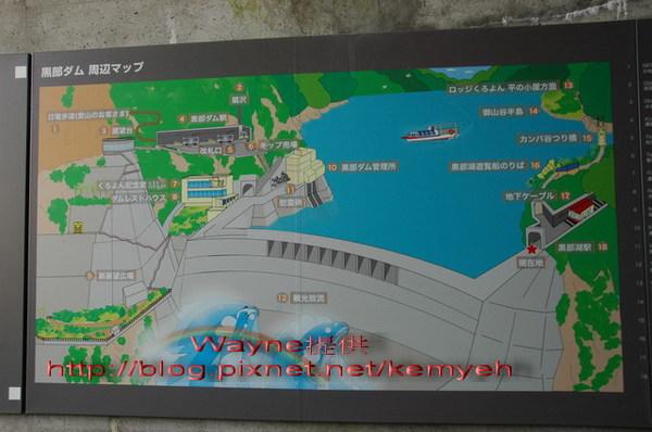 0309_黑部水壩.jpg