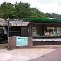 05_園內販賣攤位.JPG