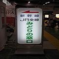 DSCN4690.JPG