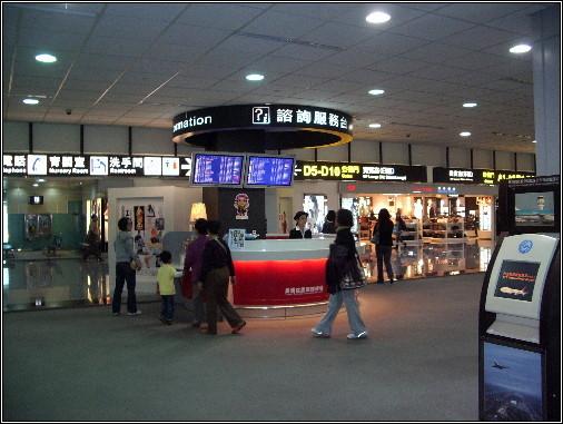 03_桃園機場第二航廈諮詢服務台.JPG