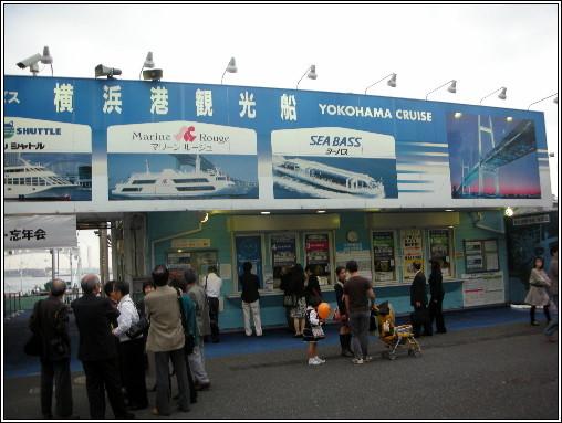 24_觀光船售票登船處.JPG
