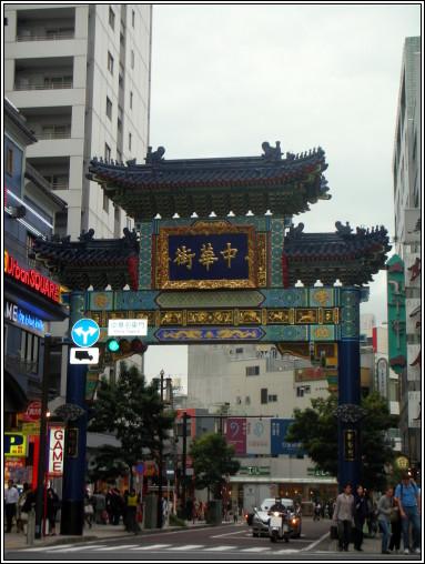 029_山下公園中央口前的中華街東門(朝陽門).JPG
