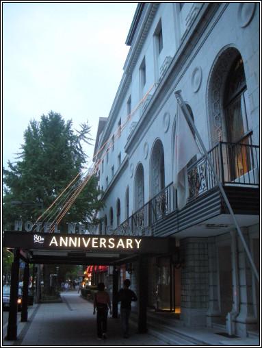 046_New Grand飯店本館.JPG