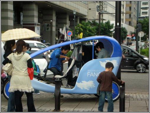 052_電動車.JPG