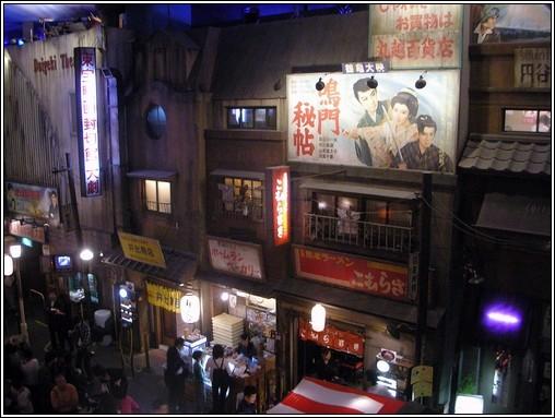 074_拉麵博物館B2F.JPG