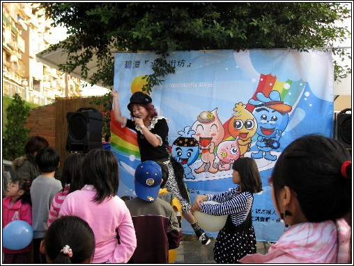 05_水岸街坊活動之一.JPG