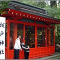 131_跋戶神社.JPG