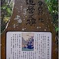 136_曾我神社石碑.JPG