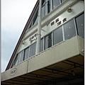 140_箱根町港前.JPG