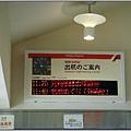 146_出航資訊.JPG