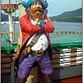 150_海賊船之一.JPG