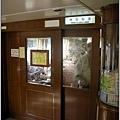 154_特別船室.JPG