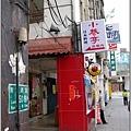 02_路口小巷亭招牌.JPG