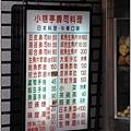 03_菜單價位.JPG