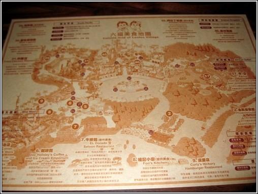 09_六福村美食地圖.JPG