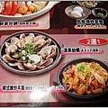 05_和民超值套餐菜單之四.JPG
