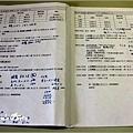 002_行程規劃