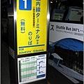014_福岡空港無料接駁巴士