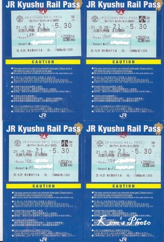 018_JR PASS 北九州三日