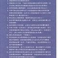 019_JR PASS_北九州三日使用說明