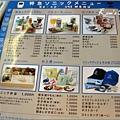 030_JR九州音速號 販售MENU