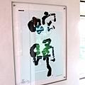 038_JR九州音速號 豪華車廂