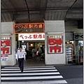 044_鐵路橋下.JPG