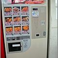 063_速食自動販賣機.JPG