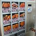064_速食自動販賣機.JPG