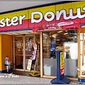 070_車站旁的mister Donut.JPG