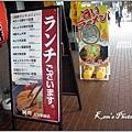 072_大分站前的定食店.JPG