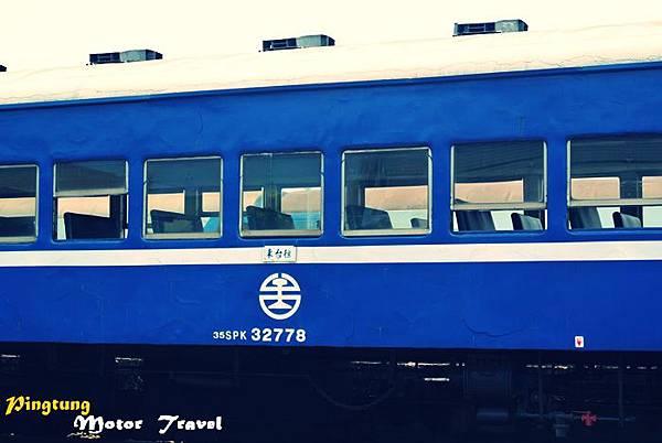 枋寮車站5.JPG
