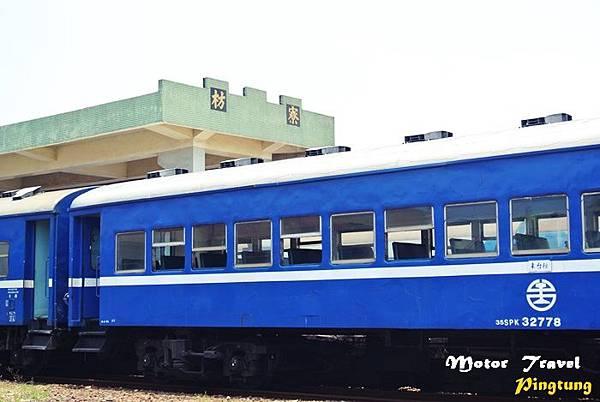 枋寮車站7.JPG