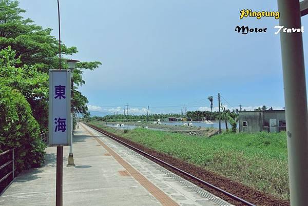 東海車站3.JPG