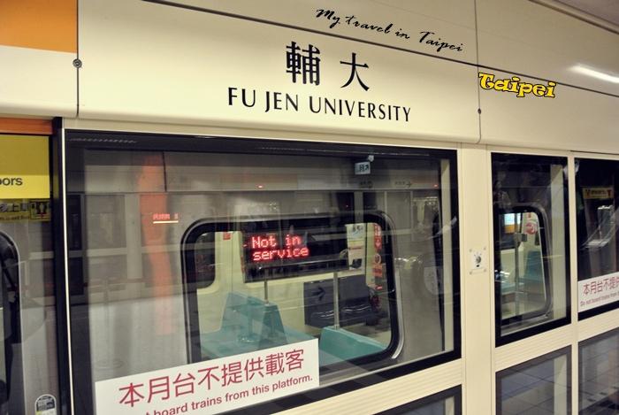 搭捷運玩台北50.JPG