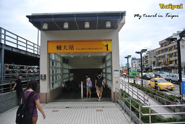 搭捷運玩台北52.JPG
