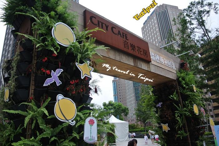 搭捷運玩台北62.JPG
