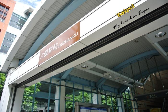 搭捷運玩台北128.JPG