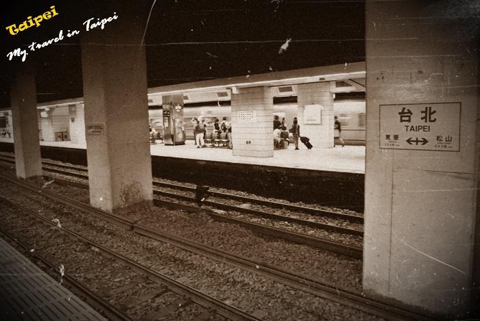 搭捷運玩台北131.JPG