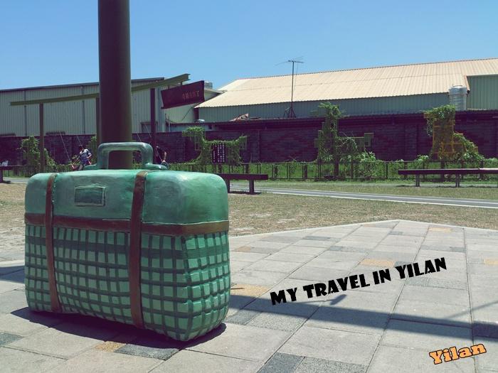 宜蘭旅行趣6.jpg