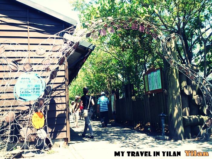 宜蘭旅行趣29