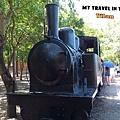 宜蘭旅行趣47.jpg