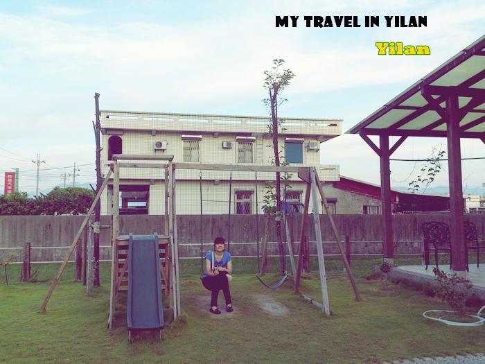 宜蘭旅行趣101