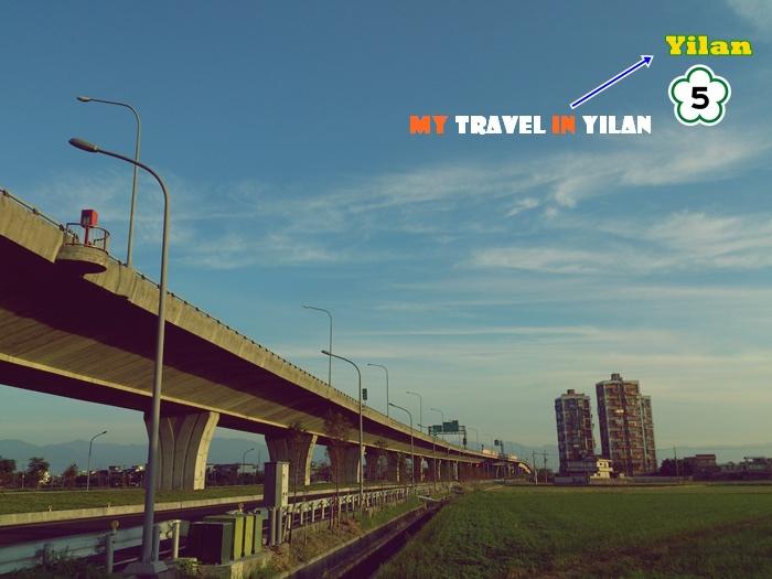 宜蘭旅行趣117