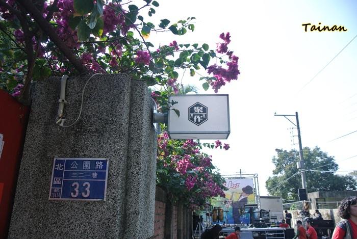 新春府城漫遊7.JPG