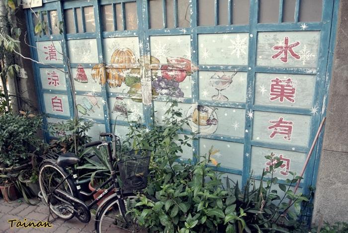 新春府城漫遊33.JPG