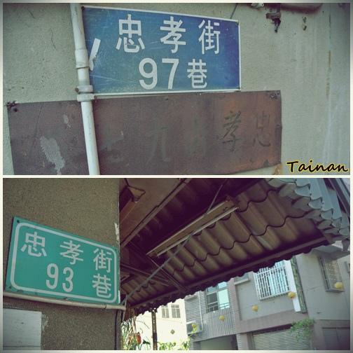 新春府城漫遊39.jpg